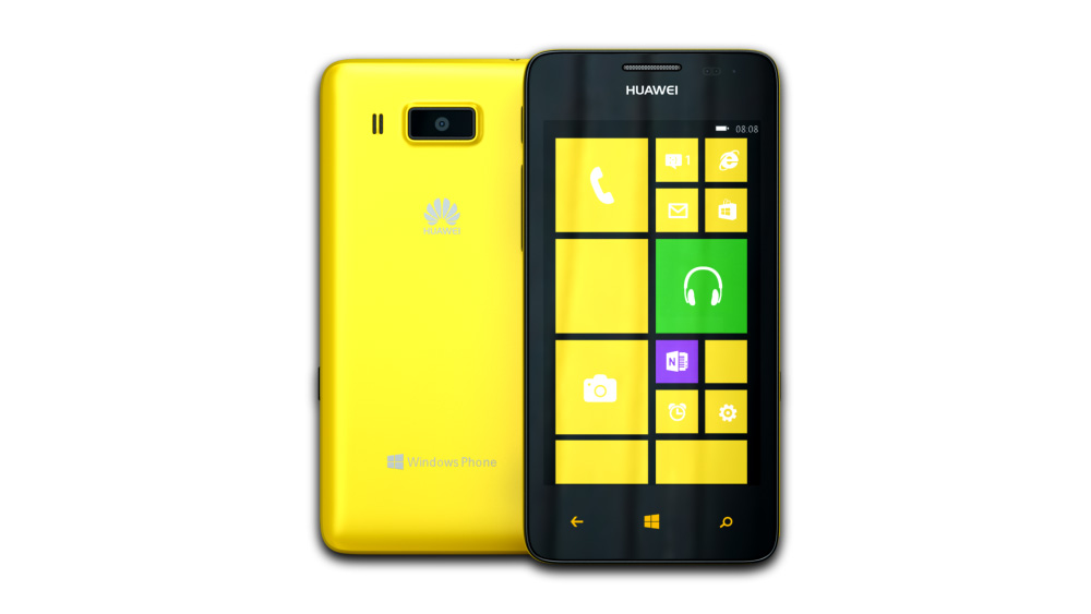 Huawei Ascend W2 (Yellow)